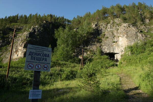 La cueva de Denísova está situada en las estribaciones de las montañas de Altay, en pleno corazón de Asia. - Sputnik Mundo