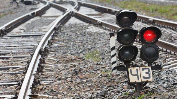 Железнодорожный светофор - Sputnik Mundo