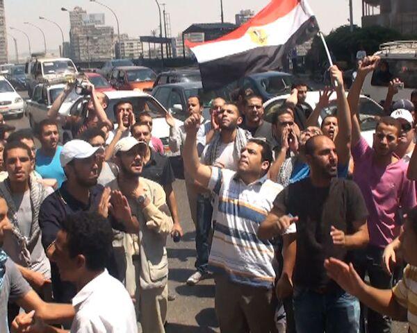 Manifestantes exigen expulsar de Egipto al embajador de Israel - Sputnik Mundo