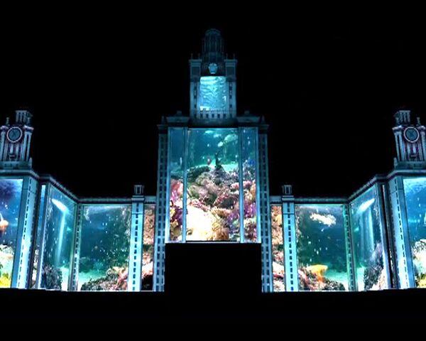 La Universidad Estatal Lomonósov será una pantalla gigante el Día de Moscú - Sputnik Mundo