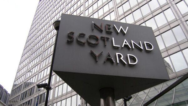 Scotland Yard, criticado por operaciones secretas contra víctimas policiales - Sputnik Mundo