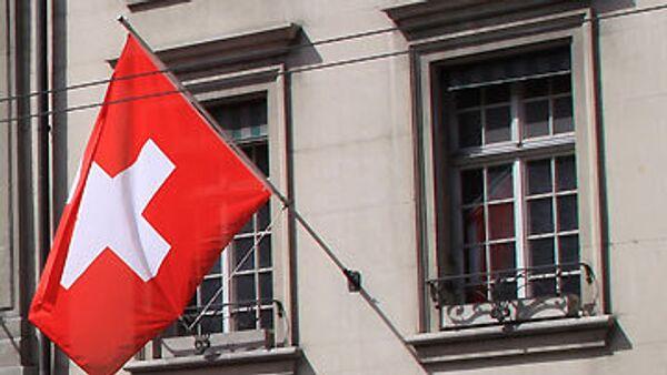 Suiza declara personas no gratas a otros 18 funcionarios de Siria - Sputnik Mundo