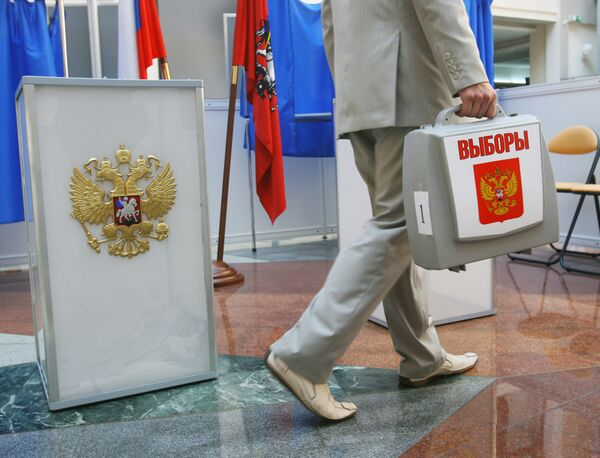 Rusos residentes en Franja de Gaza votan en elecciones a la Duma por primera vez en ocho años - Sputnik Mundo