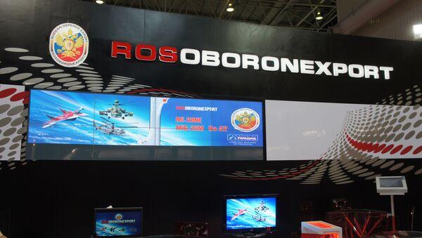 Stand de Rosoboronexport en la feria internacional LIMA en Malasia - Sputnik Mundo