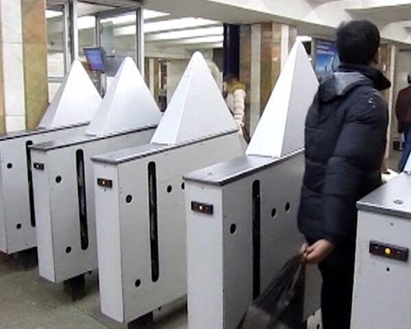 En el metro de Moscú ahora es imposible entrar sin billete - Sputnik Mundo