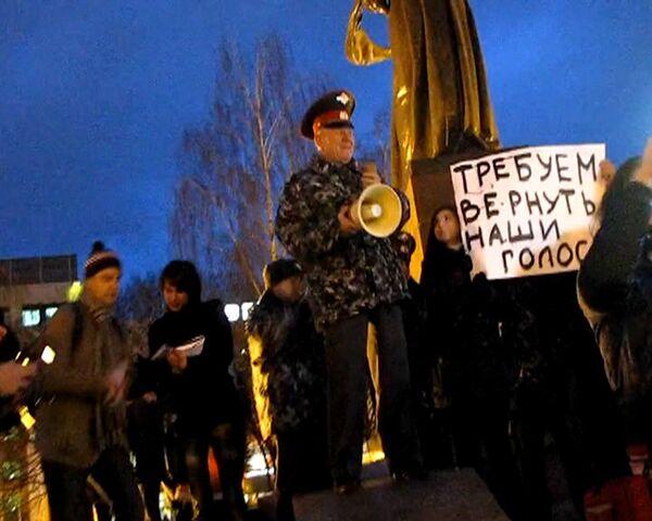 Oposición convoca mitin en Kaliningrado. Video de un testigo - Sputnik Mundo