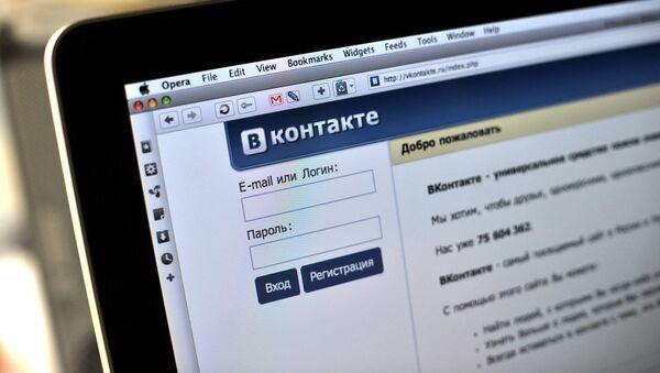 Red social rusa VKontakte rehúsa bloquear grupos opositores a petición de Seguridad - Sputnik Mundo