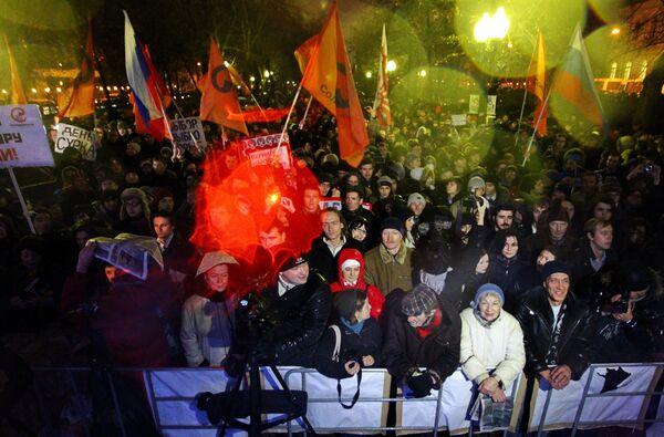 Fracciones parlamentarias participarán en manifestaciones el próximo sábado en Moscú - Sputnik Mundo
