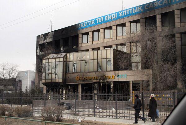 Fiscalía General de Kazajstán afirma que situación en oeste del país se normaliza - Sputnik Mundo
