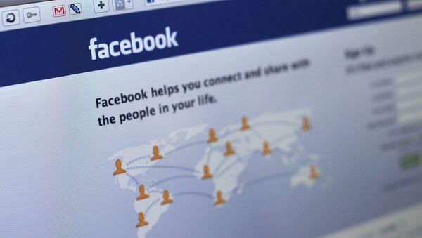 Yahoo demanda a Facebook por violación de 10 patentes - Sputnik Mundo