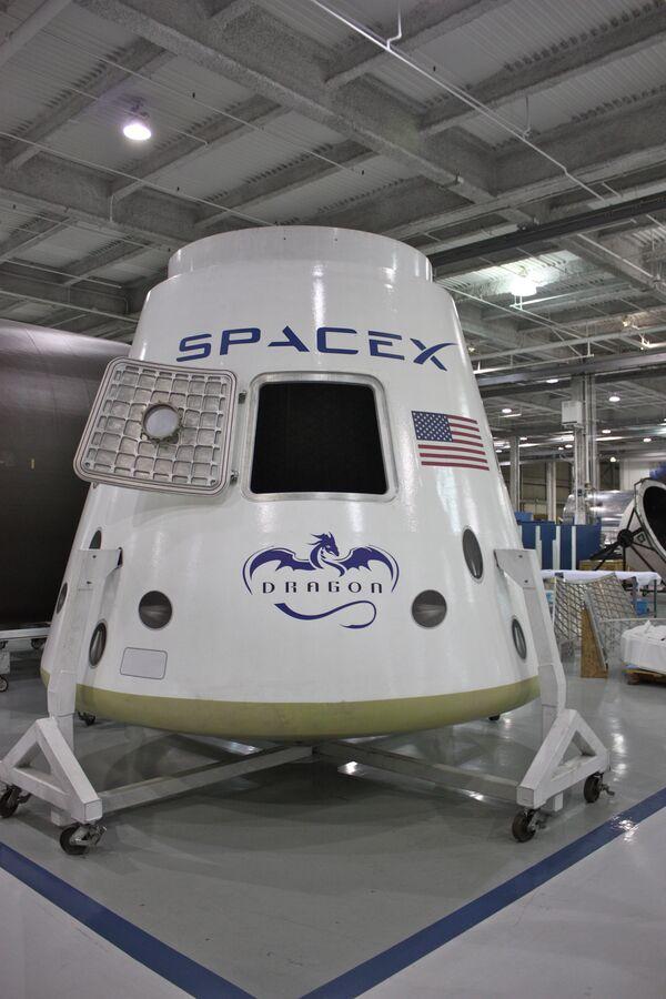La nave Dragon - Sputnik Mundo