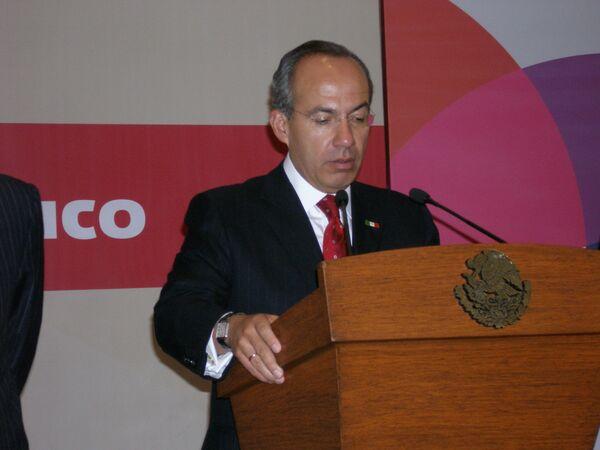 Felipe Calderón propone cambiar el nombre a su país - Sputnik Mundo