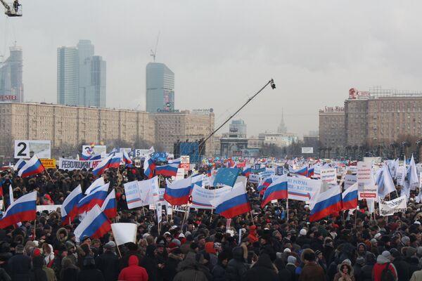 Moscú se prepara para manifestaciones masivas ante comicios presidenciales - Sputnik Mundo