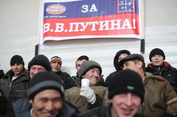 Policía de Moscú denuncia provocación contra mitin de partidarios de Putin - Sputnik Mundo