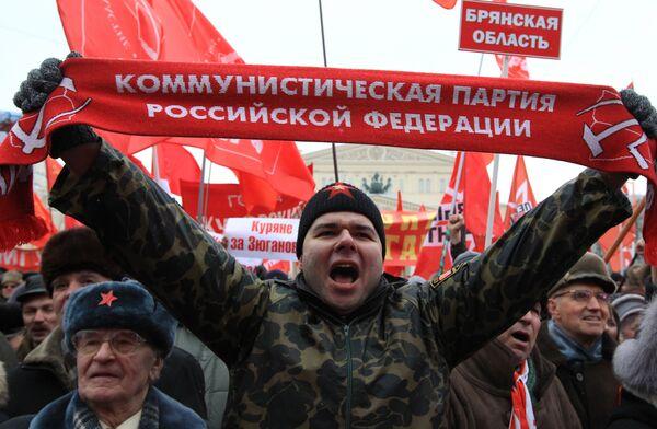 Los comunistas rusos celebraron un mitin en el centro de Moscú - Sputnik Mundo