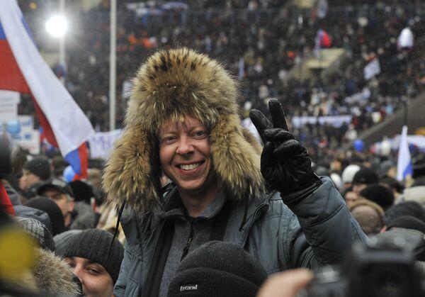 Emociones en el mitin de apoyo a Vladímir Putin - Sputnik Mundo