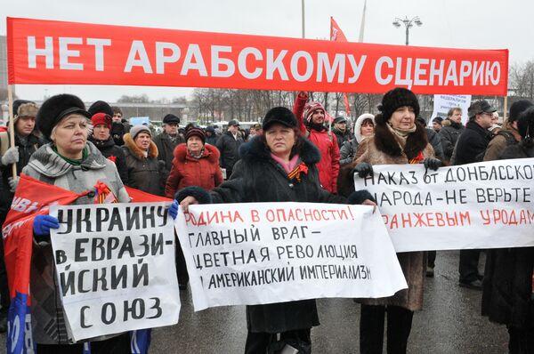 Митинг сторонников движения «Суть времени» - Sputnik Mundo