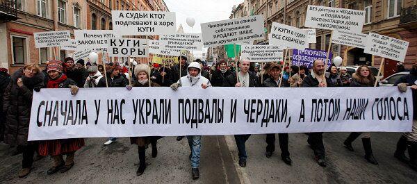 """Manifestación """"Por las elecciones honestas"""" en San Petersburgo - Sputnik Mundo"""