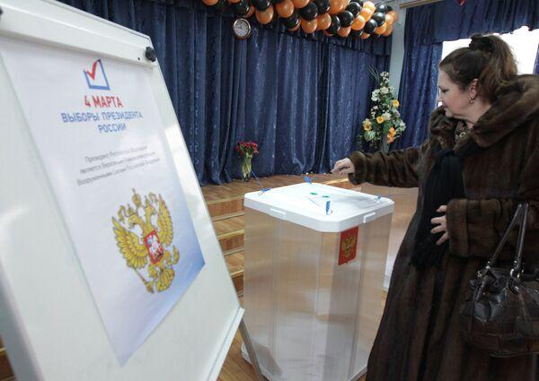 Elecciones presidenciales en Rusia (2012) - Sputnik Mundo