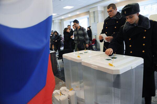Mayoría de rusos cree que las presidenciales fueron abiertas y honestas, según encuesta - Sputnik Mundo