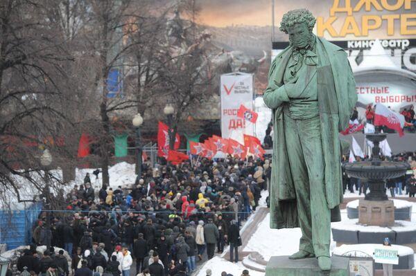 """Protesta """"Por las elecciones honestas"""" en Moscú - Sputnik Mundo"""