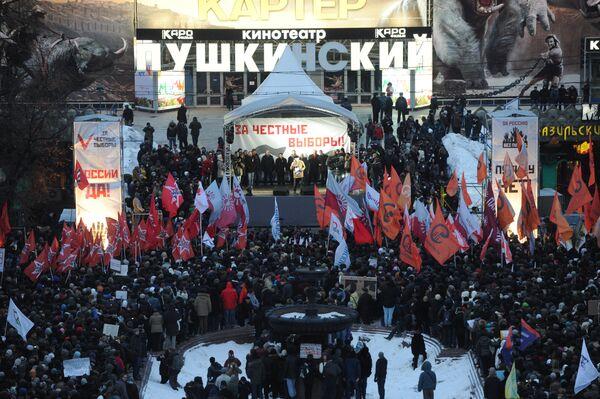 Policía libera a todos los detenidos en desórdenes tras mitin de la oposición en Moscú - Sputnik Mundo