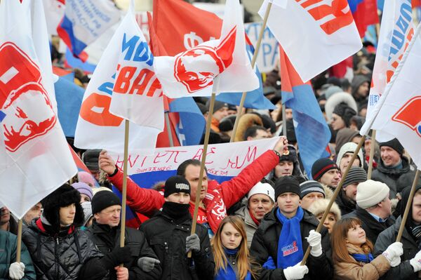 Partidarios de Putin celebran un mitin en Moscú - Sputnik Mundo