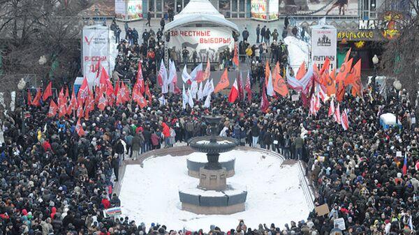 Manifestaciones antagónicas celebran y critican la victoria de Putin en Moscú - Sputnik Mundo