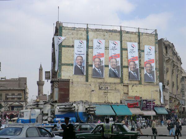 Amr Musa lidera entre candidatos a la presidencia de Egipto según encuesta - Sputnik Mundo