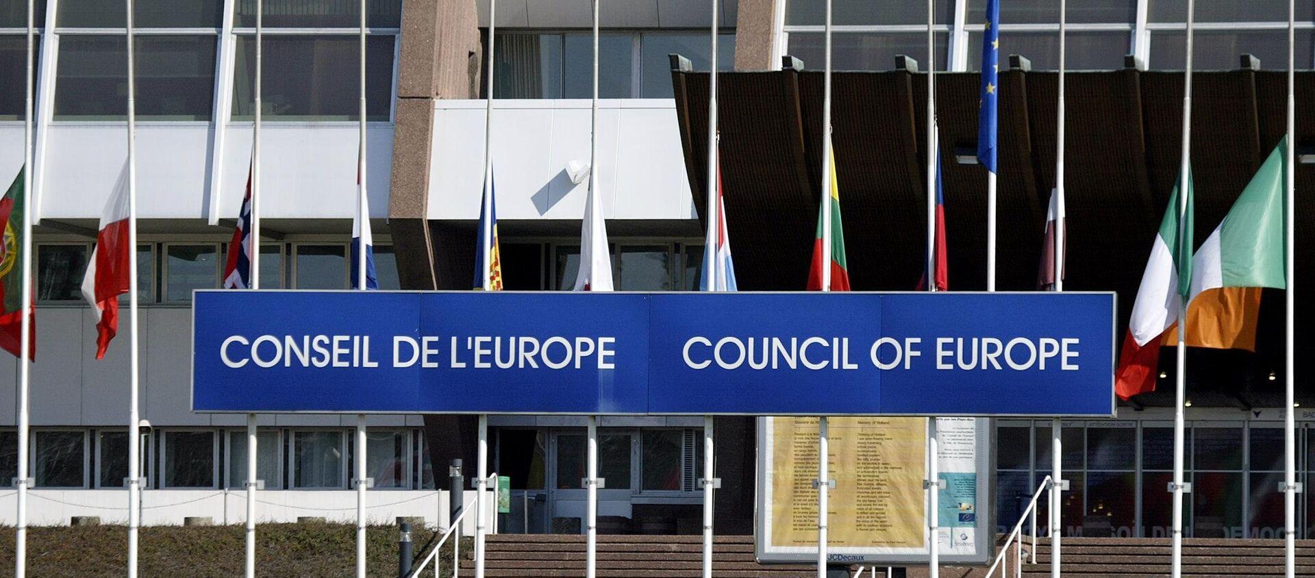 Consejo de Europa - Sputnik Mundo, 1920, 20.06.2018