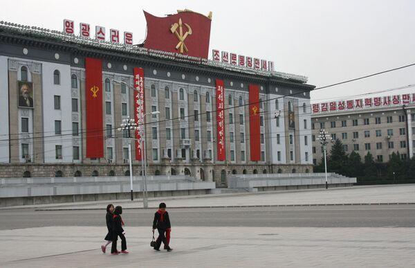 ONU solicita investigar violaciones de DDHH en Corea del Norte - Sputnik Mundo