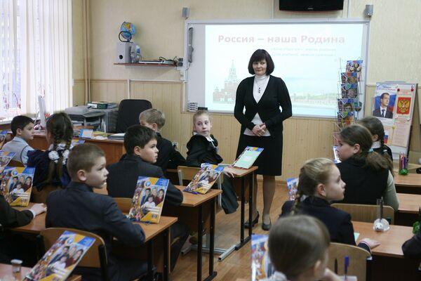 A partir del próximo 1 de septiembre, en el plan curricular de los alumnos del cuarto año de primaria será introducida una asignatura nueva, 'Principios de las culturas religiosas y de la ética laica' - Sputnik Mundo
