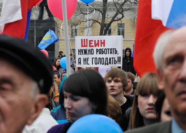 Mitin en apoyo al alcalde de Astracán congrega 5.000 personas - Sputnik Mundo