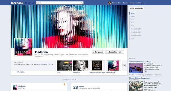 """Facebook lanza el botón """"Escuchar"""" para páginas oficiales de cantantes, músicos y grupos - Sputnik Mundo"""