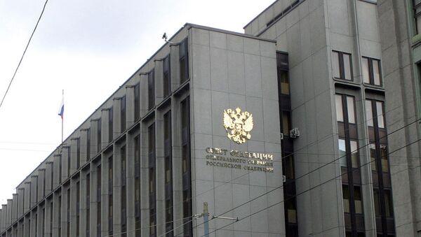 Consejo de la Federación (Cámara Alta del Parlamento ruso) - Sputnik Mundo