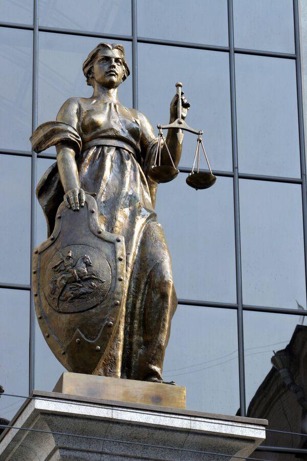 La Corte Suprema de Rusia - Sputnik Mundo