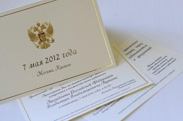 SP.RIA.RU emitirá en directo la ceremonia de investidura del presidente de Rusia - Sputnik Mundo