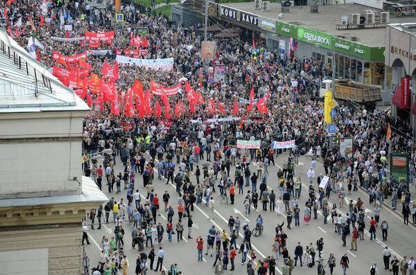 Marcha de los Millones. Archivo - Sputnik Mundo