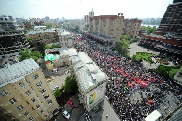 """""""Marcha de los millones"""" en Moscú - Sputnik Mundo"""