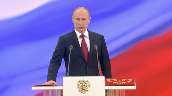 Putin asumen la presidencia de Rusia en una solemne ceremonia en el Kremlin - Sputnik Mundo