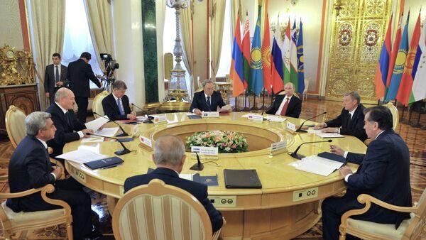 La reunión de los líderes de países miembros de OTSC en Kremlín (Archivo) - Sputnik Mundo