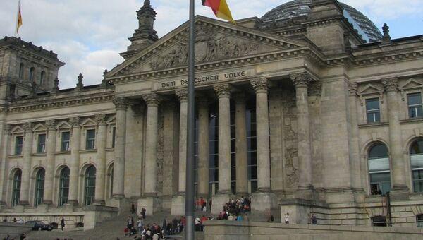 Un banco acorde al Corán puede surgir en Alemania - Sputnik Mundo