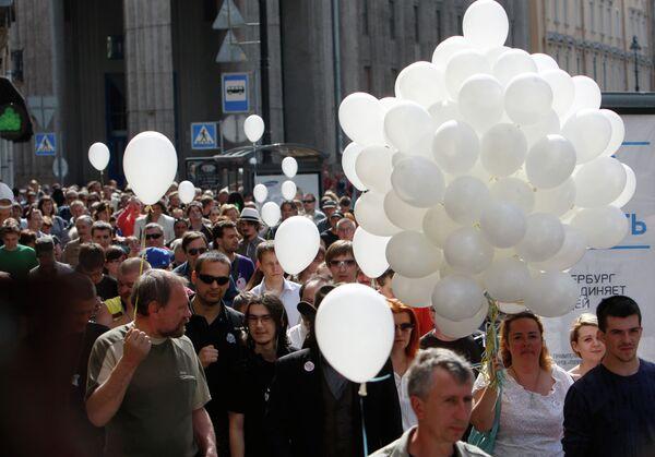 """""""Paseo de protesta"""" en San Petersburgo - Sputnik Mundo"""