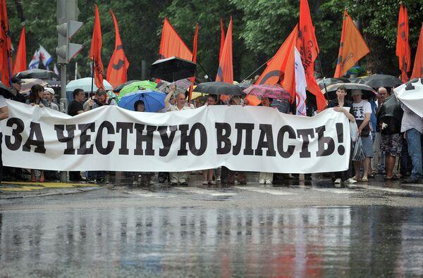 """Oposición rusa se reúne para """"Marcha de los Millones"""" en el centro de Moscúpara  - Sputnik Mundo"""