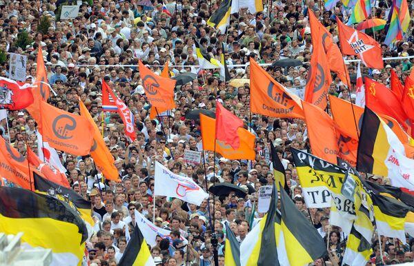 """La oposición reedita su """"Marcha de los millones"""" en el Día de Rusia - Sputnik Mundo"""