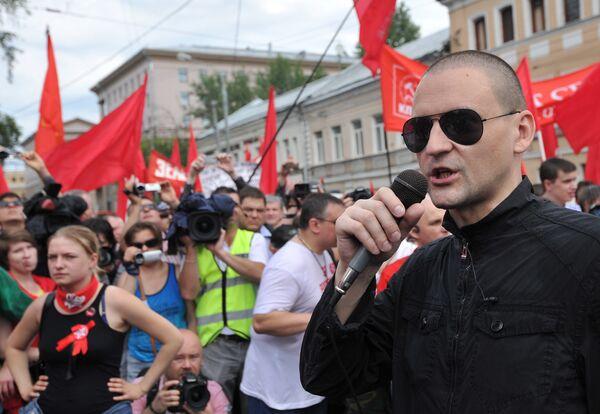 Serguei Udaltsov - Sputnik Mundo