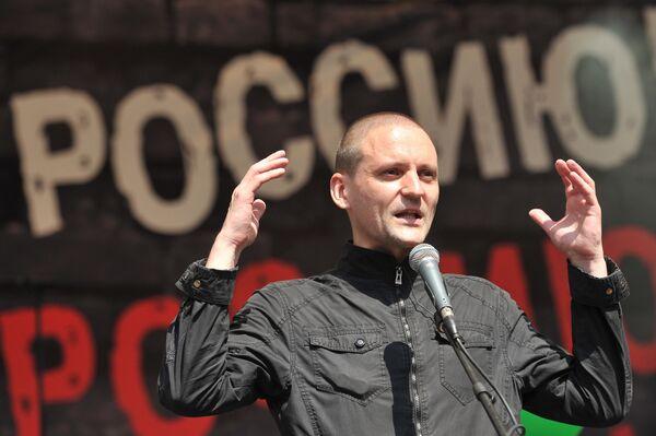 Coordinador del Frente Izquierdo Serguei Udaltsov - Sputnik Mundo