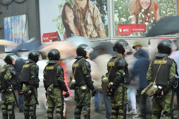 Protesta de oposición en Moscú termina sin incidentes - Sputnik Mundo