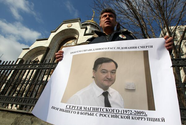 "Un testigo clave del ""caso Magnitski"" muere misteriosamente en Inglaterra - Sputnik Mundo"