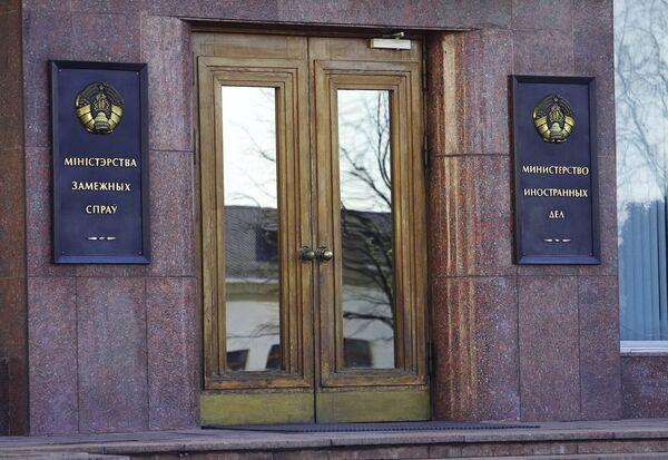 Bielorrusia destinará US$31 millones para la construcción de una central nuclear - Sputnik Mundo